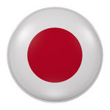 Silhouette of Japan button Royalty Free Stock Images