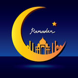 Silhouette of masjid on moon Royalty Free Stock Image