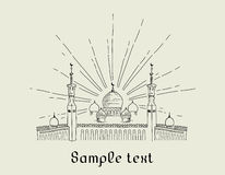 Silhouette of mosque with minarets Royalty Free Stock Photos