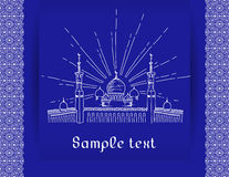 Silhouette of mosque with minarets Royalty Free Stock Photography