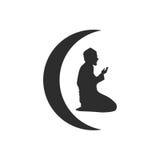 Silhouette of a Muslim praying. Ramadan Kareem. vector illustration Stock Photo