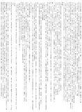 Silhouette numérique de fond de Matrix sur la belle bannière blanche W Image libre de droits