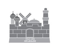 Silhouette of the Old City of Jerusalem Royalty Free Stock Images