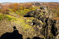 Silhouette of the person on Glyur trek on Iceland.  Royalty Free Stock Image