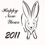 Silhouette of rabbit. Simbol of 2011 year Stock Image
