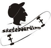 Silhouette - skateboarding Stock Photo