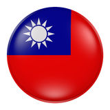 Silhouette of Taiwan button Royalty Free Stock Images