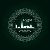 Silhueta da skyline de Dubai no fundo do vintage Fotos de Stock Royalty Free
