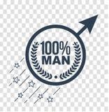 Silhueta do homem de manutenção ilustração stock