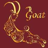 Silhueta do ouro da cabra Fotos de Stock Royalty Free