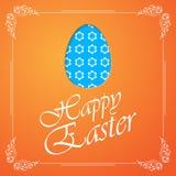 Silhueta do ovo da páscoa com flores ilustração stock