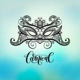 Silhueta venetian da máscara do carnaval do lineart preto no backgr blured ilustração stock