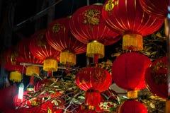Silk lanterns Royalty Free Stock Photo