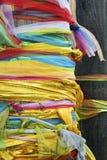 Silk Royalty Free Stock Photo