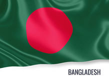 Silky flag of Bangladesh waving on an isolated white background. Stock Image