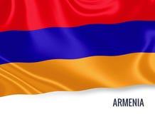 Silky flaga Armenia falowanie na odosobnionym białym tle Fotografia Stock