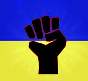 Silny Ukraina Zdjęcia Stock