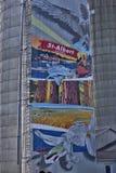 silo Immagine Stock