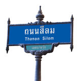 Silom Road sign isolated on white. Silom Road is one of the most famous location for foreigner in Bangkok , Thailand Royalty Free Stock Photo
