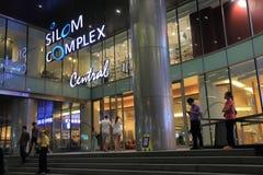 Silom shopping mall Bangkok Stock Images
