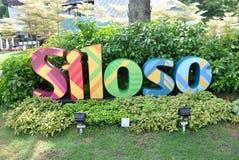 Siloso signage Fotografering för Bildbyråer