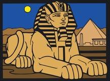 Silouette egiziano Immagini Stock