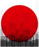 Silueta de la ciudad de Tokio stock de ilustración