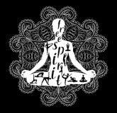 Silueta de la meditación de la yoga, blanco y negro ilustración del vector