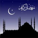 Silueta de mezquitas ilustración del vector