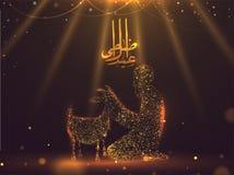 Silueta del hombre y de la cabra llenados de la chispa de oro en el fondo marrón para Eid al-Adha Mubarak foto de archivo libre de regalías