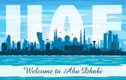 Silueta del vector del horizonte de la ciudad de Abu Dhabi UAE libre illustration