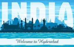 Silueta del vector del horizonte de la ciudad de Hyderabad la India libre illustration