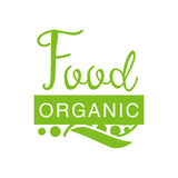 Silueta natural de Logo Design Template With Peas del verde de la comida del vegano que promueve forma de vida sana y los product Imagen de archivo