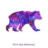 Siluetta dell'orso Cielo stellato con differenti costellazioni Acquerello di tiraggio della mano scheda Non smetta mai di sognare Fotografia Stock Libera da Diritti