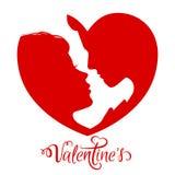 Siluetta della donna e dell'uomo faccia a faccia vettore nel †rosso del cuore « illustrazione di stock