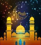 Siluetta della moschea in cielo notturno con la luna e la stella crescenti Immagini Stock Libere da Diritti