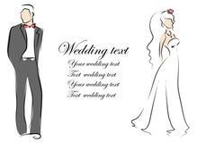 Siluetta della sposa e dello sposo, fondo Immagine Stock
