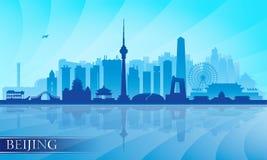 Siluetta dettagliata dell'orizzonte della città di Pechino Immagine Stock Libera da Diritti