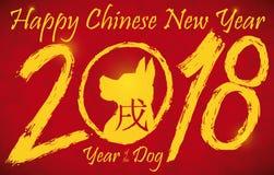 Siluetta nelle pennellate per l'anno del cane, illustrazione del cucciolo di vettore royalty illustrazione gratis