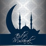 Silver and blue decorative background for Eid Mubarak.  royalty free illustration