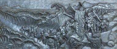 Silver carve art about Jesus. Silver carve about Jesus scripture Stock Photo