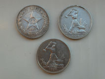 Silver 50 cent av RSFSREN Royaltyfria Foton