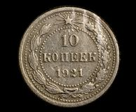 Silver coin rsfsr 10 kopecks 1921 stock photos