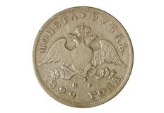 Silver coin 1 ruble 1829 royalty free stock photo