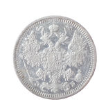 Silver coin Royalty Free Stock Image