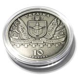 Silver commemorative coin of Ukraine. Silver commemorative coin Architectural Monuments of Ukraine Series. Medzhybizh Castle. It was struck at the Banknote royalty free stock photo