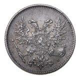 silver för mynt 1917 Fotografering för Bildbyråer