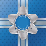 Silver Gift Bow with Hanukkah Button, Vector Illustration royalty free stock image
