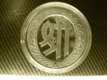 Silver gold metal vintage coin with sacred symbol Stock Photos