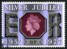Silver Jubilee UK Postage Stamp Stock Photos